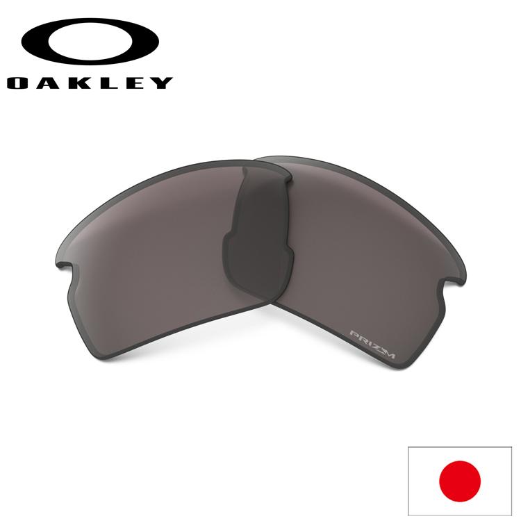 オークリー(OAKLEY)フラック 2.0 (アジアフィット) 交換 レンズ FLAK 2.0 Asia Fit 102-751-004 Prizm Grey Polarized 【交換レンズ】【レンズ単品】【プリズム】