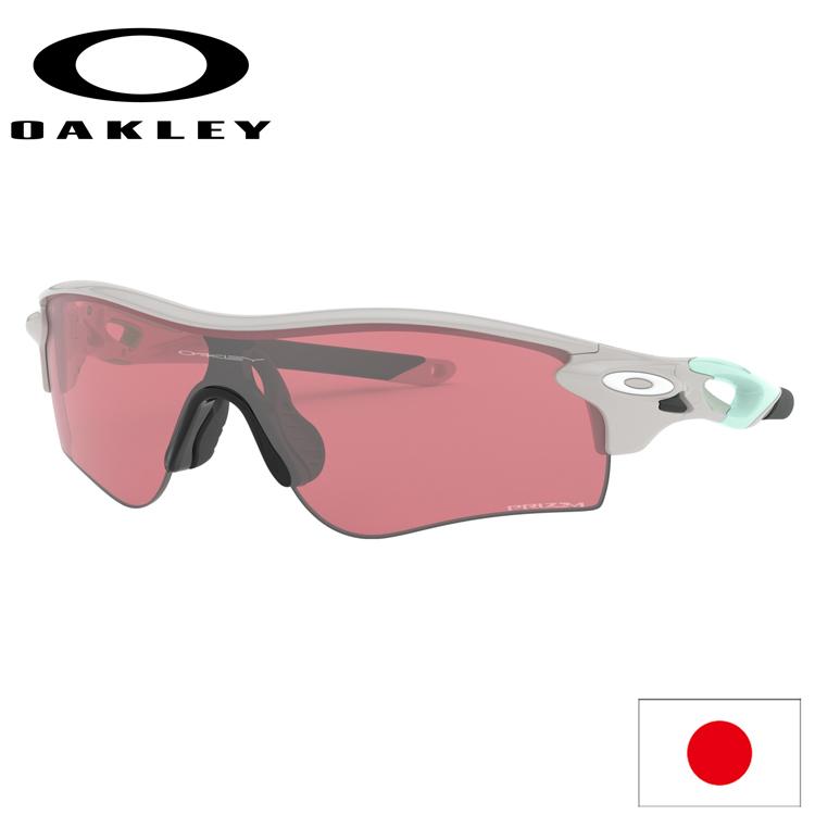 日本正規品 オークリー (OAKLEY) サングラス レーダーロック パス RADARLOCK PATH OO9206-4838 【Cool Grey】【Prizm Dark Golf】【ASIA FIT】【プリズム】【アジアフィット】