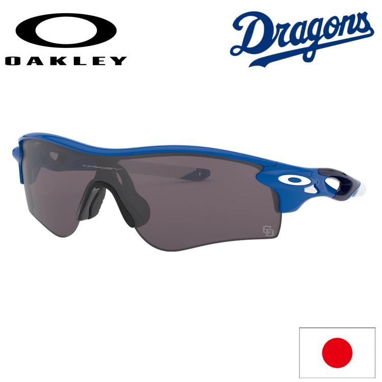 日本正規品 オークリー(OAKLEY)レーダー ロック パス Japanese Baseball Collection OO9206-6038 RADAR LOCK PATH 【中日ドラゴンズ】【Team Blue】【Prizm Grey】【Asia Fit】【アジアフィット】