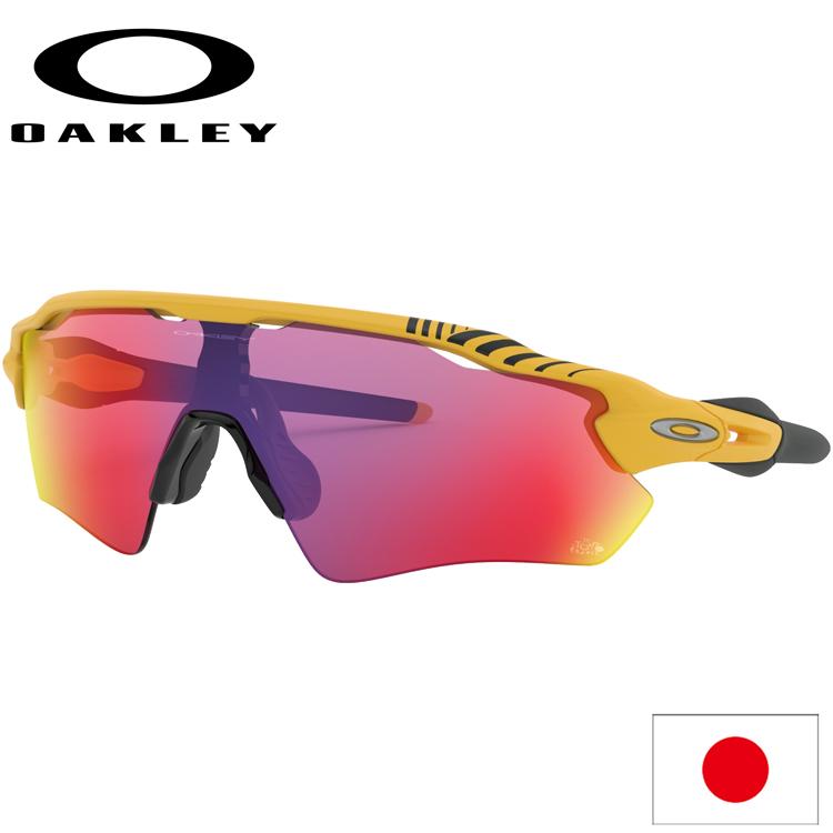 日本正規品 オークリー(OAKLEY)レーダー EV パス Radar EV Path Tour de France 2019 Edition OO9208-7638 【Matte Yellow】【Prizm Road】【Standard FIT】【スタンダードフィット】