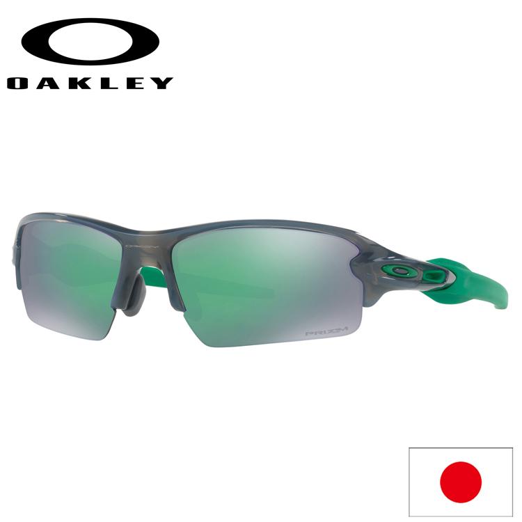 日本正規品 オークリー (OAKLEY) サングラス フラック 2.0 FLAK OO9271-2361 【Gray Smoke】【Prizm Jade】【ASIA FIT】【プリズム】【アジアフィット】