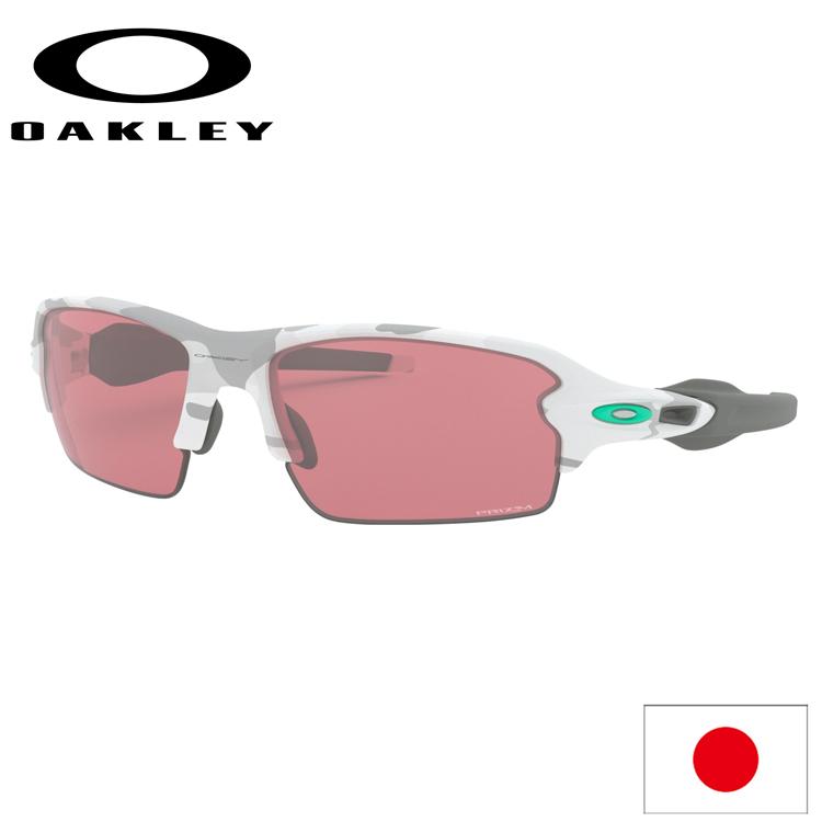 日本正規品 オークリー (OAKLEY) サングラス フラック 2.0 FLAK OO9271-3561 【Multicam Alpine】【Prizm Dark Golf】【ASIA FIT】【プリズム】【アジアフィット】