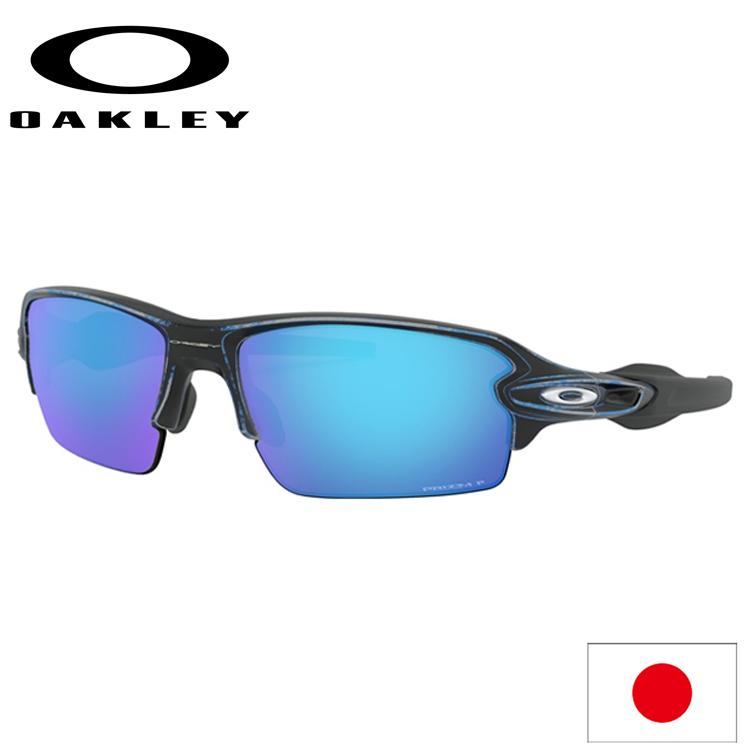 日本正規品 オークリー (OAKLEY) サングラス フラック 2.0 FLAK OO9271-3661 【Raceworn Blue】【Prizm Sapphire Polarized】【ASIA FIT】【プリズム】【アジアフィット】