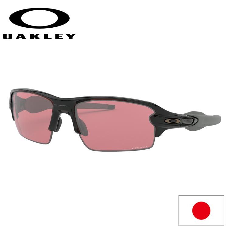 日本正規品 オークリー (OAKLEY) サングラス フラック 2.0 FLAK OO9271-3761 【Polished Black】【Prizm Dark Golf】【ASIA FIT】【プリズム】【アジアフィット】