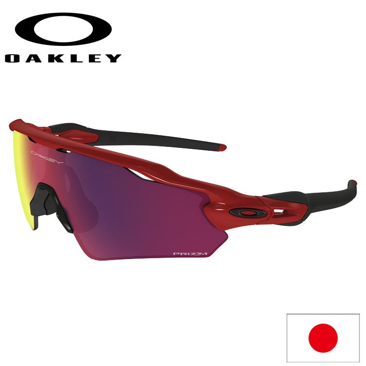 日本正規品 オークリー(OAKLEY)レーダー EV パス RADAR EV PATH OO9275-13 Redline/Prizm Road レッドライン プリズム ロード 9275-13 【JAPANフィット】