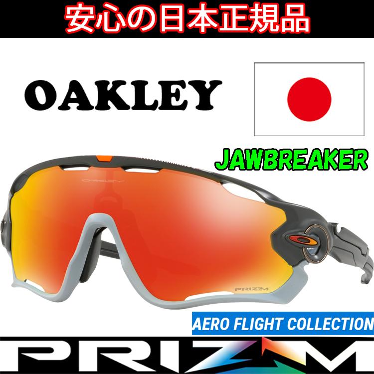 日本正規品 オークリー (OAKLEY) サングラス ジョウブレイカー JAWBREAKER Aero Flight Collection OO9290-3431【Standard Fit】