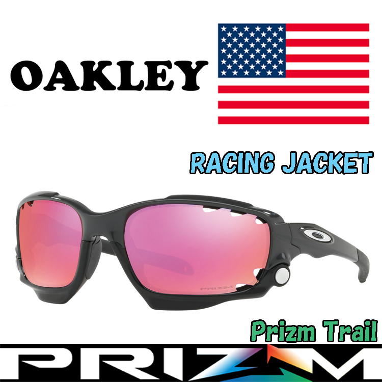 USAモデル オークリー (OAKLEY) サングラス レーシングジャケット RACINGJACKET OO9171-3862 【Carbon】【Prizm Trail】【プリズム】【Standardフィット】