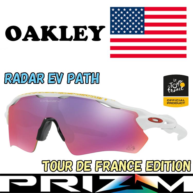 USAモデル オークリー(OAKLEY)レーダー EV パス RADAR EV PATH OO9208-5038 TOUR DE FRANCE EDITION /Prizm Road ツール ド フランス プリズム ロード 9208-5038