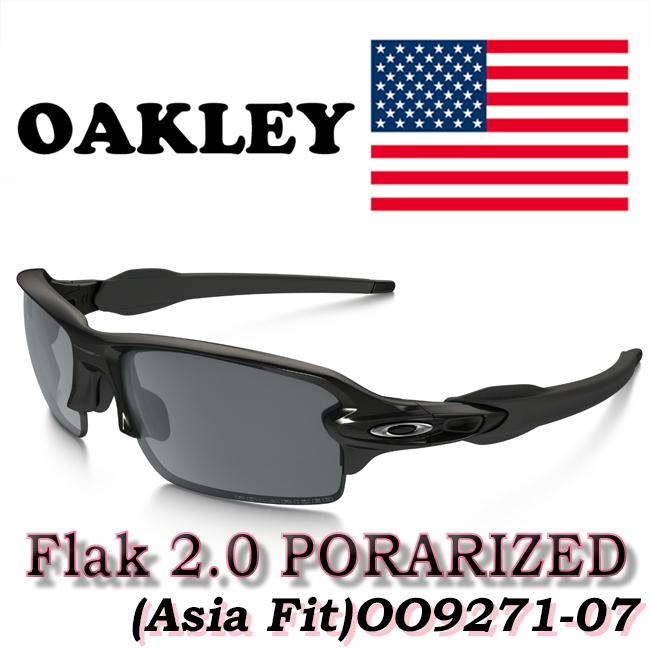 Oakley Flak 2.0 Frame Accessory Kit OO9188,OO9295 101-446-002