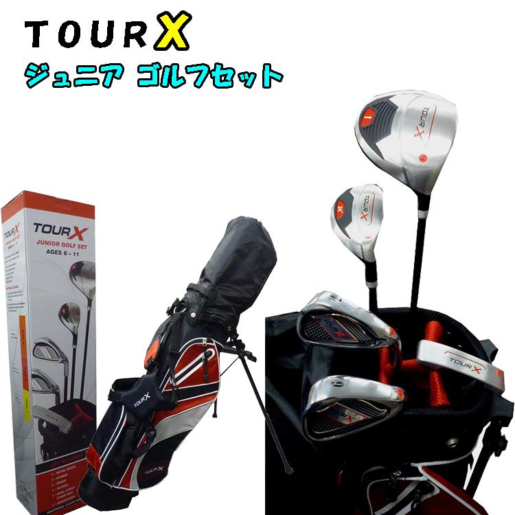 【即納】 TOUR X ジュニアセット ゴルフクラブ 5本セット スタンドバック付 【8-11才用】【ゴルフ用品】【男の子】【女の子】【子供用】【merchants of golf】