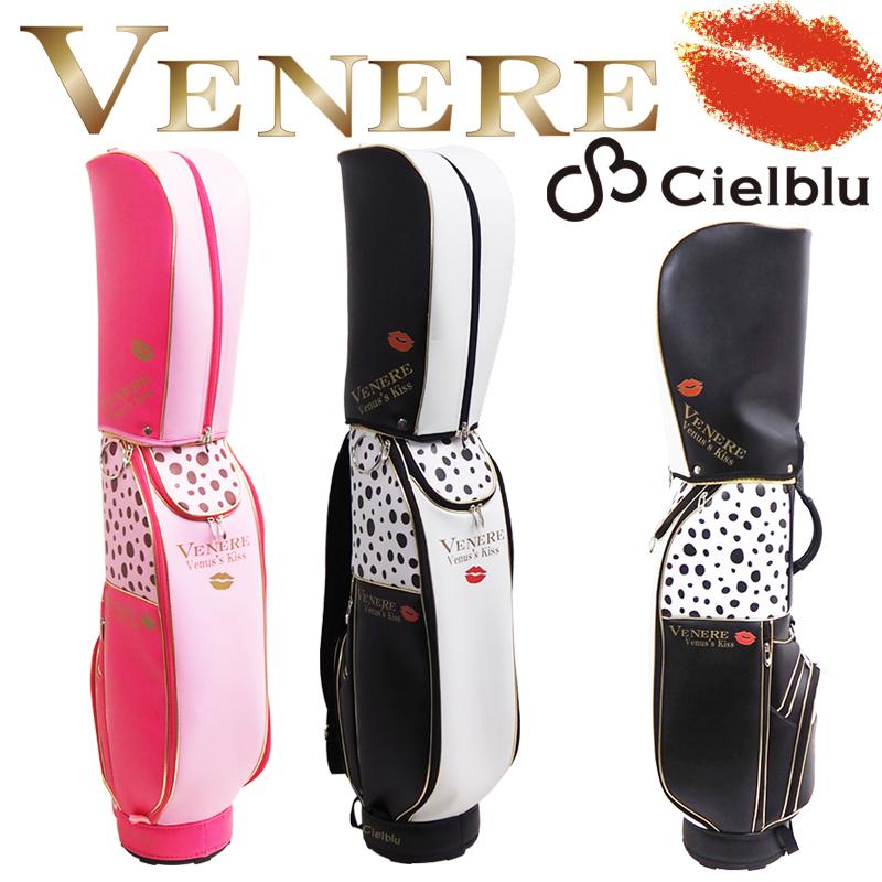 ヴェネレ×シェルブル レディース キャディバック 8型 【コラボ商品】 【VENERE】 【Cielblu】