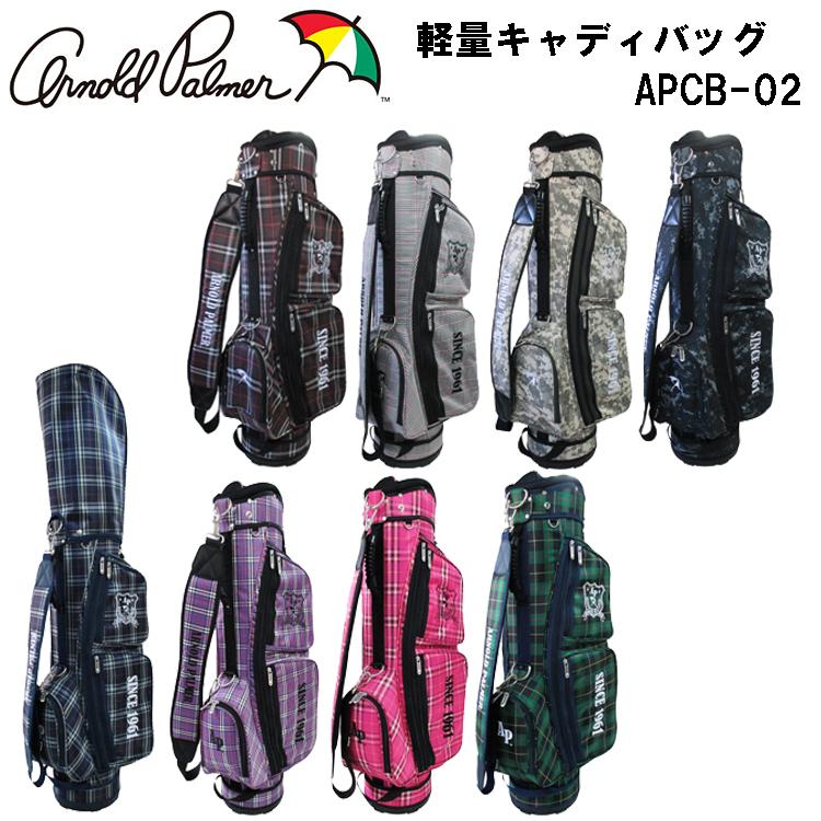 持ち運び楽々 超軽量キャディバッグ 日本正規品 アーノルド パーマー 並行輸入品 APCB-02 キャディバッグ 新色追加 絶品 軽量