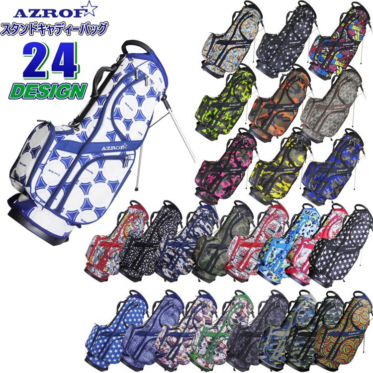 アズロフ スタンドキャディバッグ AZ-STCB01 スタンドバッグ 9型 キャディバッグ 【No122-149】【ゴルフ用品】【AZROF】【メンズ】【レディース】【軽量】