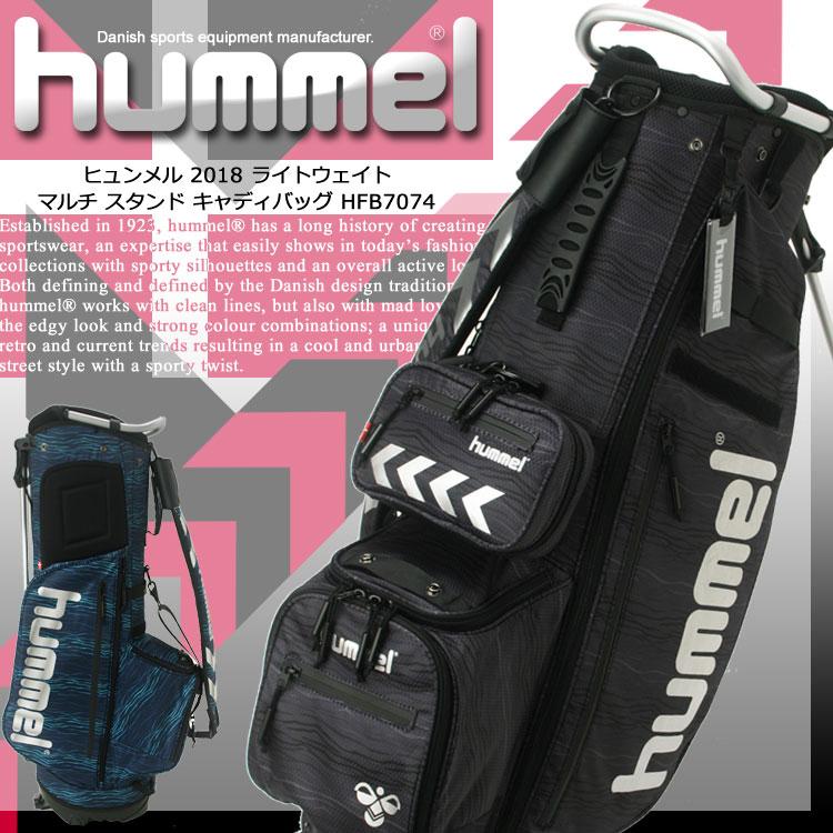 ヒュンメル HUMMEL ライト ウェイト マルチ スタンドバッグ HFB7074 8.5型 スタンド式 キャディバッグ Light Weight Multi Stand Bag HUMMEL