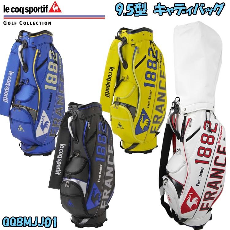 ルコック ゴルフ キャディバッグ QQBMJJ01 9.5型 【2018モデル】【47インチ対応】【le coq sportif GOLF】