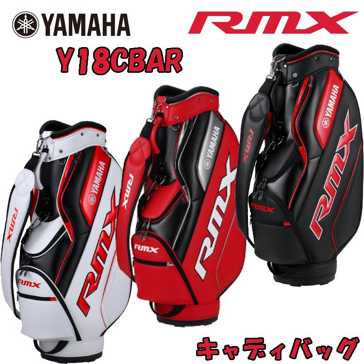 日本正規品 ヤマハ YAMAHA ゴルフ RMX リミックス Y18CBAR キャディバッグ 9.0型