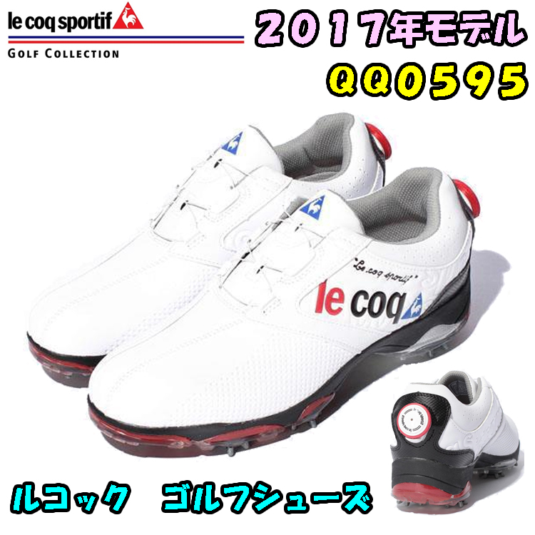 2017年モデル ルコック ゴルフ ダイヤル式 ソフトスパイク ゴルフ シューズ QQ0595 【ホワイト×ホワイト】【XN30】【le coq sportif 】【メンズ】