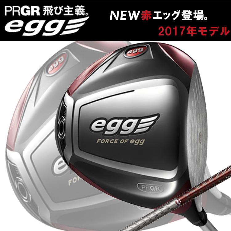 日本正規品 2017年 プロギア ニュー 赤エッグ NEW EGG RED ドライバー 【PRGR】【高初速】【ルール適合】