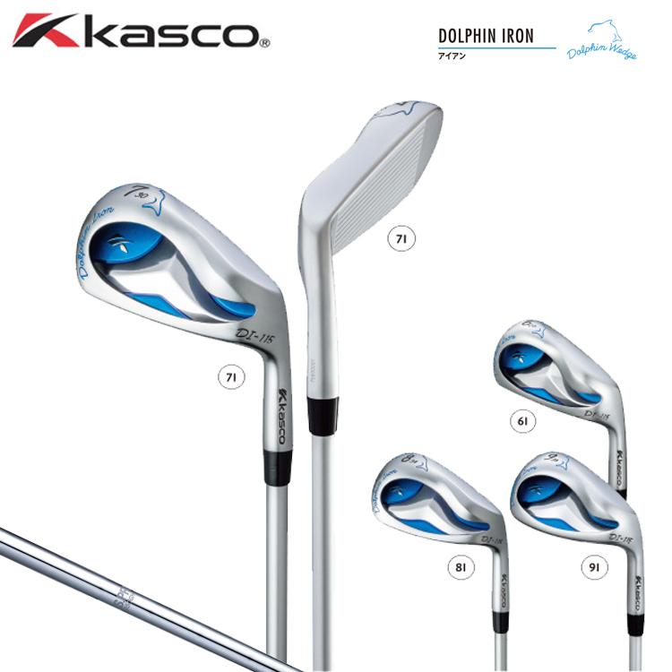 キャスコ ゴルフ ドルフィン アイアン 4本組 DI-115 NSPRO950GH スチールシャフト アイアンセット 4本セット 【DOLPHIN】【KASCO】【NS950】【スチール】