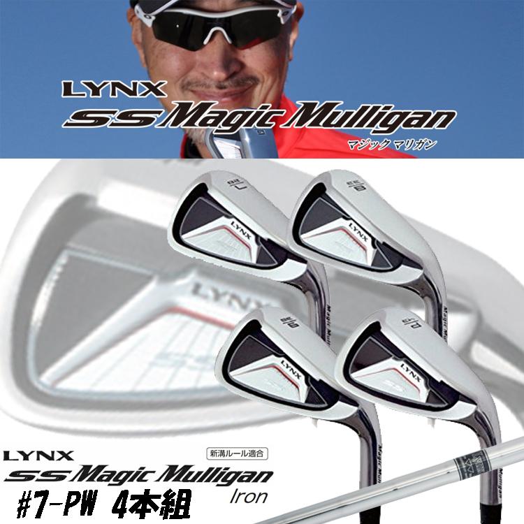 Lynx リンクス SS Magic Mulligan マジックマリガン アイアンセット 4本組 (7-P) スチールシャフト【アイアン】【LYNX】【マジック】【マリガン】