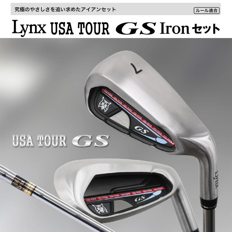 Lynx リンクス USA TOUR GS Iron Set ユーエスエー ツアー ジーエス アイアンセット スチールシャフト 7本組 (#5-PW,SW)【LYNX】【7本セット】