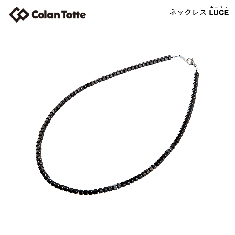 【購入特典付き】Colantotte コラントッテ ネックレス LUCE ルーチェ 【colantotte】【磁気】【アクセサリ】
