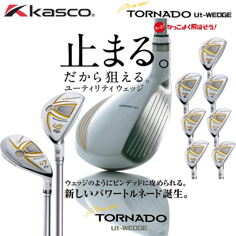 日本正規品 キャスコ ゴルフ パワートルネード ユーティリティ ウェッジ Power TORNADO Ut-WEDGE カーボンシャフト 【PT-UW】【KASCO】