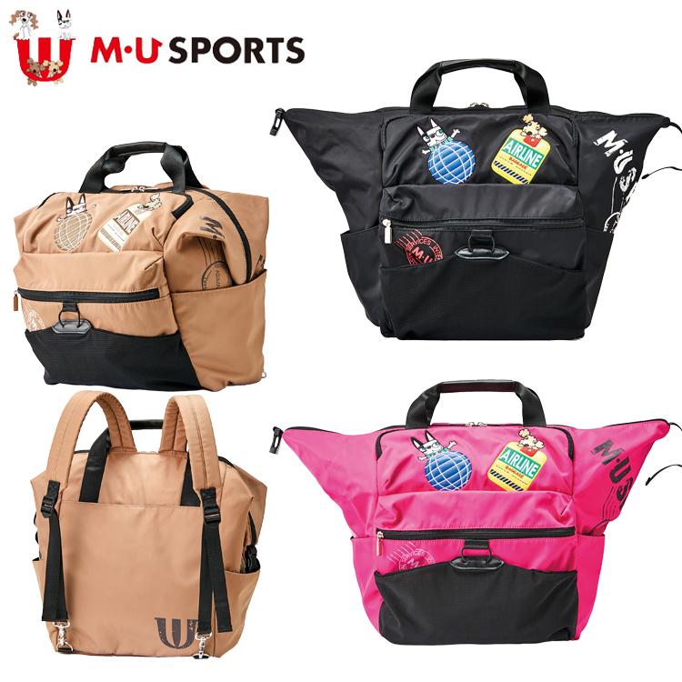 MU SPORTS MU スポーツ 2WAY ボストンバッグ リュック 703C2202 【ボストン】【バッグ】【M・U SPORTS】【MUスポーツ】【エムユー】