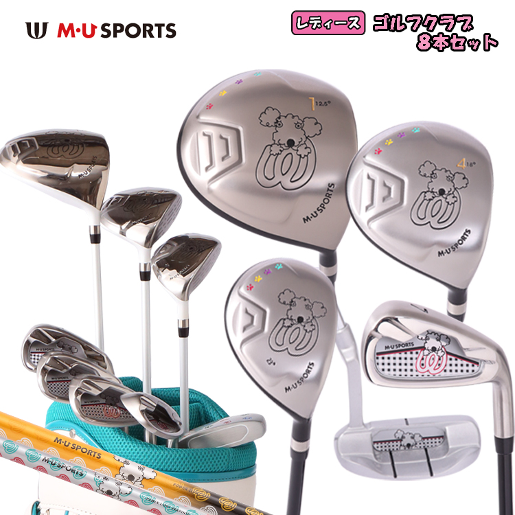 MU SPORTS MUスポーツ 703W6900 レディース ゴルフ ハーフ クラブセット 8本組 【1W/4W/UT/#7/#9/PW/SW/PT】