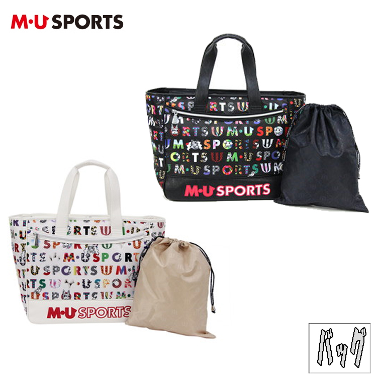 MU SPORTS MU スポーツ ボストンバッグ シューズバッグ付き 703P1204 【ボストン】【バッグ】【M・U SPORTS】【MUスポーツ】【エムユー】