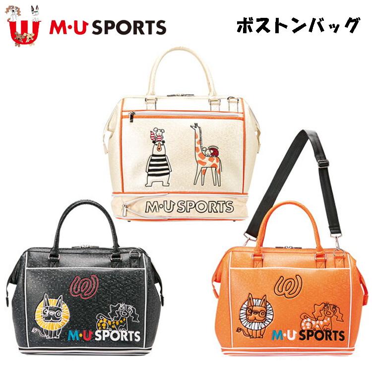 MU SPORTS MU スポーツ ボストンバッグ 703P2200 【ボストン】【バッグ】【M・U SPORTS】【MUスポーツ】【エムユー】