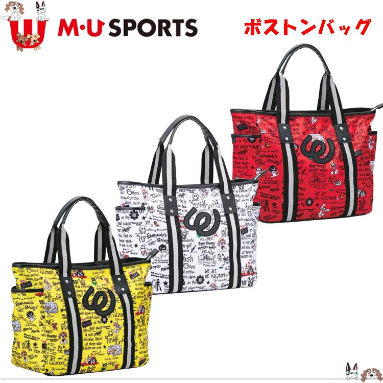 日本正規品 MU SPORTS MUスポーツ 703V4202 レディース ボストンバッグ 【2017年秋冬新作】【シュシュ】【アーモ】【メルー】 【エムユー】