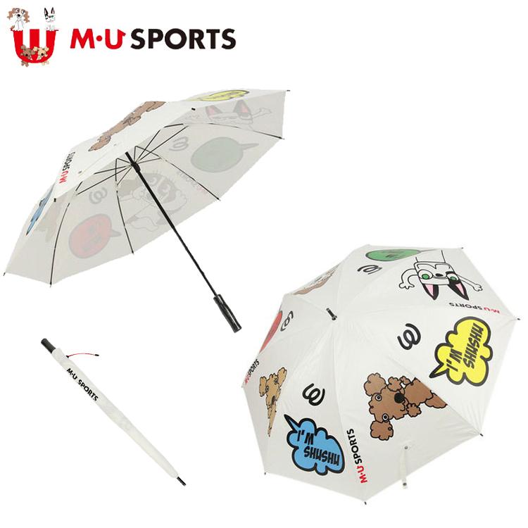 MU SPORTS MUスポーツ 703W2930 晴雨兼用傘 アンブレラ 【レディース】【エムユー】【エムユースポーツ】【パラソル】