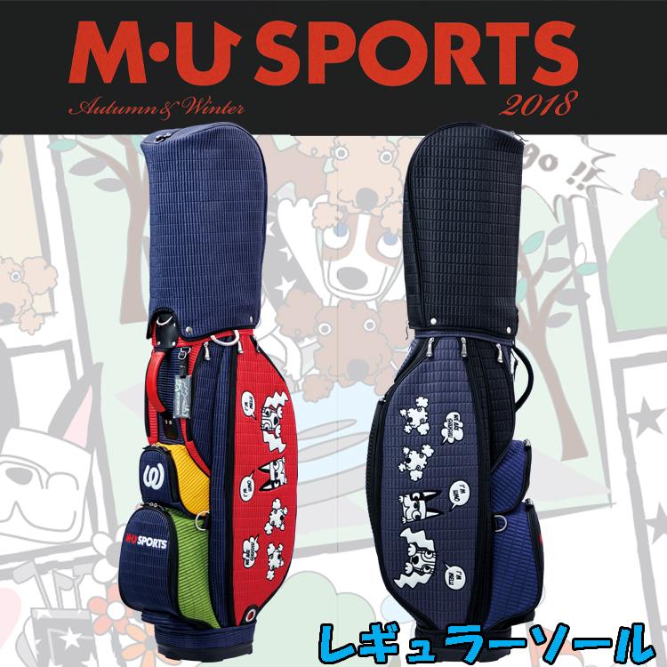 日本正規品 MU SPORTS MUスポーツ 703W6108 レディース ゴルフバック 8.5型 キャディバッグ 【M・U SPORTS】【MUスポーツ】【エムユー】