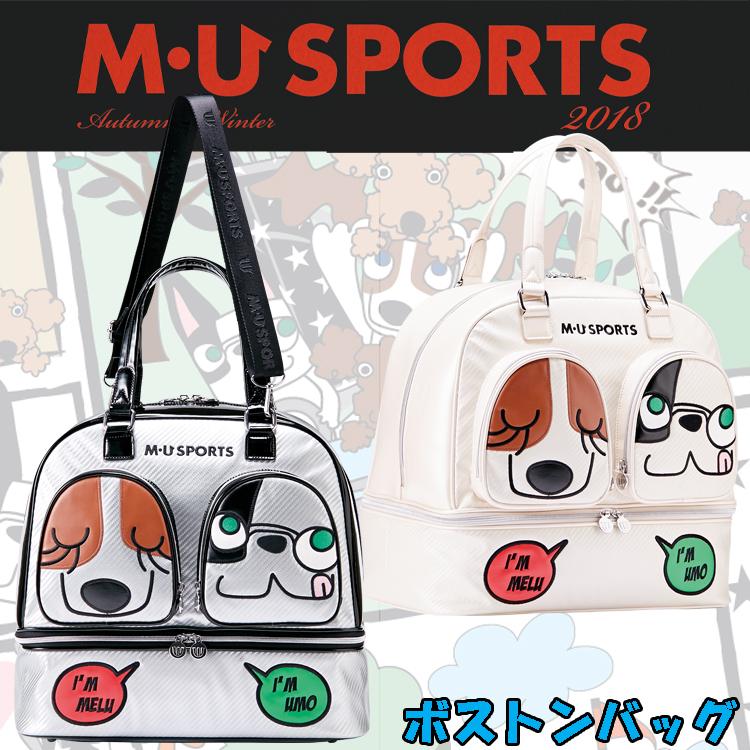 MU SPORTS MUスポーツ 703W6202 レディース シューズイン 機能付き ボストンバッグ 【ボストン】【バッグ】【M・U SPORTS】【MUスポーツ】【エムユー】