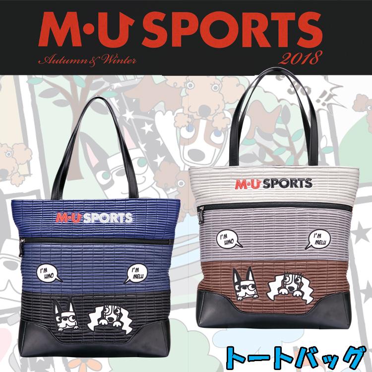 MU SPORTS MUスポーツ 703W6208 レディース トートバッグ 【トート】【バッグ】【M・U SPORTS】【MUスポーツ】【エムユー】