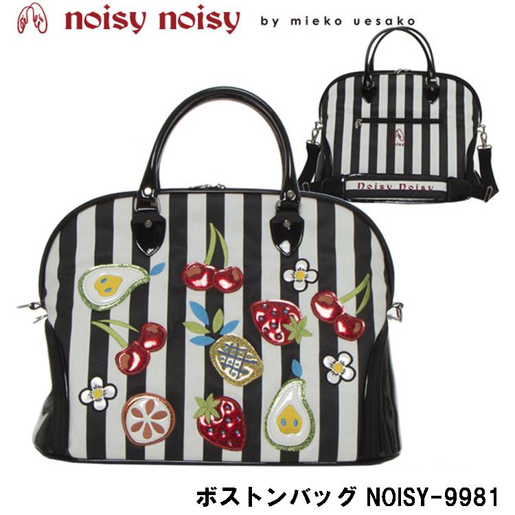 日本正規品 ノイジーノイジー ミエコ ウエサコ noisy noisy by mieko uesako NOISY 9981 レディース ゴルフ ボストンバッグ【ストライプ柄】