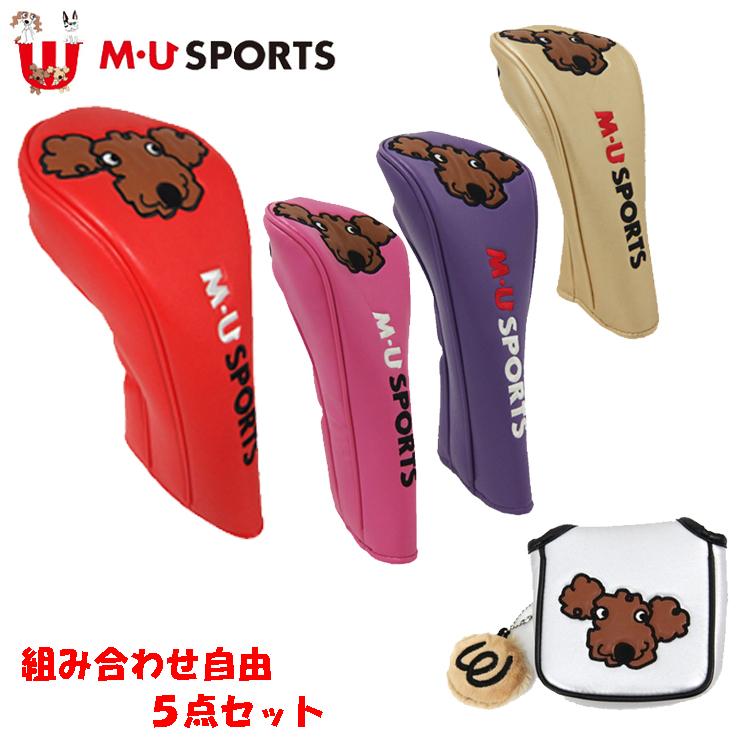 【9色から選べる】 MUスポーツ ヘッドカバー5点セット (ドライバー/1個・フェアウェイ/2個・ユーティリティ/1個・マレット用パター/1個)