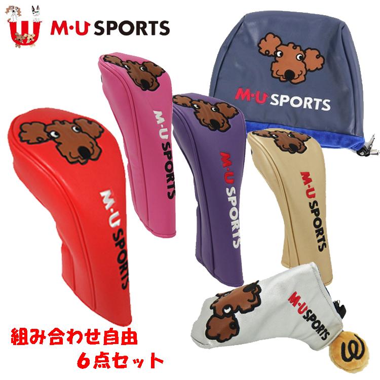 【9色から選べる】 MUスポーツ ヘッドカバー6点セット (ドライバー/1個・フェアウェイ/2個・ユーティリティ/1個・アイアン用/1個・ピンタイプ用パター/1個)