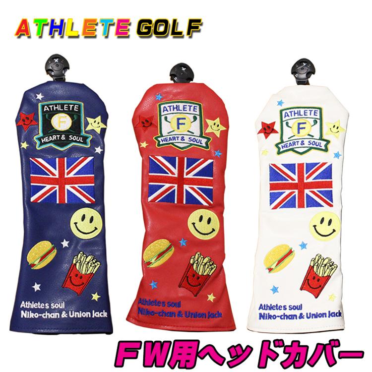 まとめ買い特価 刺繍がかわいいお洒落なシリーズ ATHLETE 買い物 GOLF ヘッドカバー アスリートゴルフ フェアウェイウッド用 キャットハンドタイプ クラシック