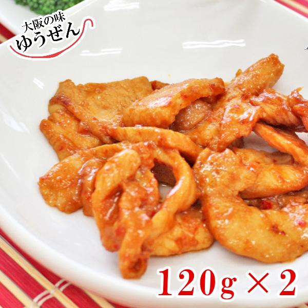★おにぎらずの具に最適★韓国家庭料理の鶏カルビ焼き♪鶏肉 無添加 焼くだけ タッカルビ おつまみ お弁当 グルメ 冷凍 冷凍食品 \祝20周年 大創業祭開催中/ この辛さがクセになる!鶏カルビ焼き120g×2パック チーズタッカルビも簡単