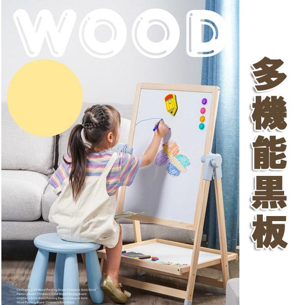 2-18歳の子供に対応 360°回転可能 黒板 子供お絵かき イーゼル ホワイトボード 木製イーゼル KO00012 人気 おすすめ 世界の人気ブランド ソフトウッド