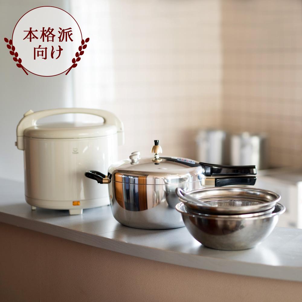自宅で寝かせ玄米が炊ける!自分で炊く寝かせ玄米炊飯セット届いてすぐに寝かせ玄米生活を始められる♪