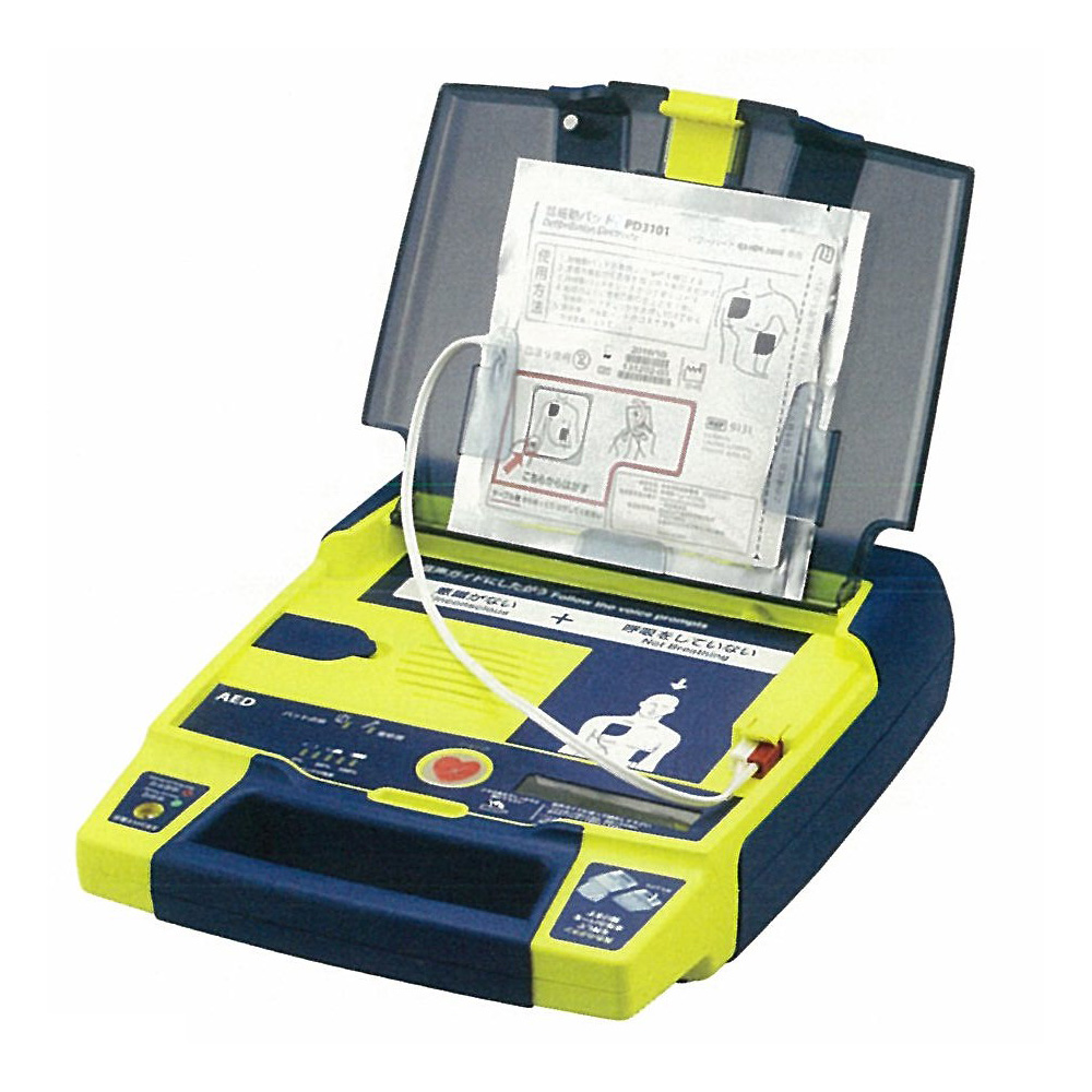 【送料無料】 医療機器 自動体外式除細動器 パワーハート G3 HDF-3000 オムロン
