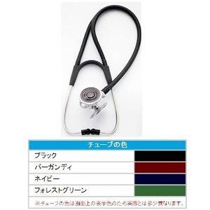 【送料無料】 一般医療機器 DLXトリプルヘッド聴診器5079-323 ネイビー 5079-323 WelchAllyn