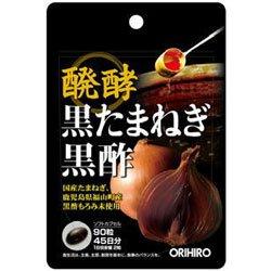 【送料無料】 まとめ買い10個セット 醗酵黒たまねぎ黒酢カプセル オリヒロ