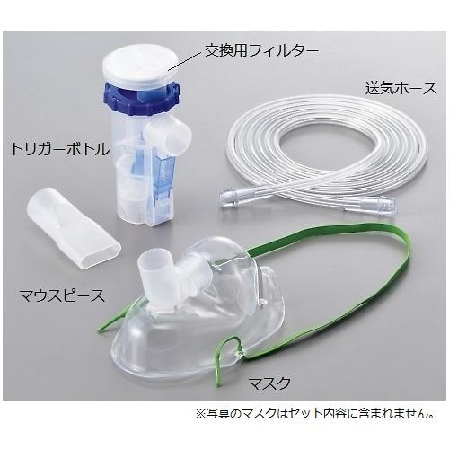 医療機器 トリガー式ネブライザー マウスピース 10セット AT400-001×10 ナビス