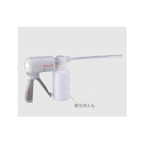 【送料無料】 管理医療機器 吸引器 アンブ レスキューポンプ 70×185×168mm 10203080 アイ・エム・アイ