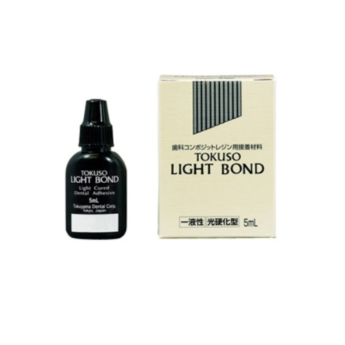 【送料無料】 医療機器 トクソー ライトボンド ボンディング 単品 5ml トクヤマデンタル