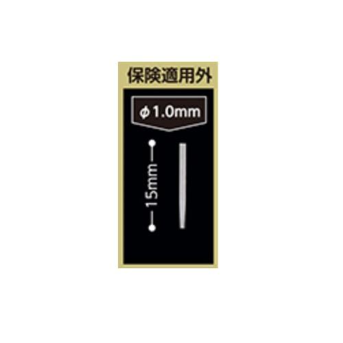 医療機器 トクヤマ FRポスト 単品 直径1.0mm 10本入 トクヤマデンタル